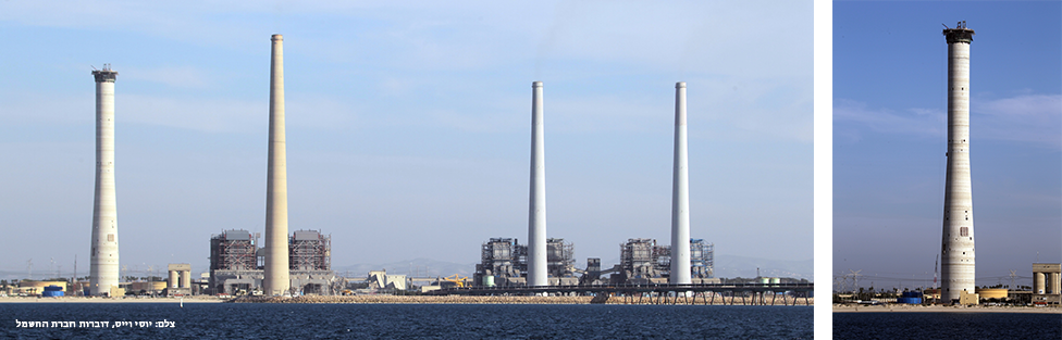 Orot Rabin: Coal power station